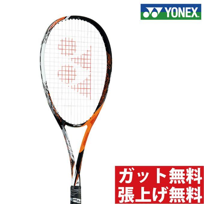 【期間限定 500円OFFクーポン発行中】ヨネックス(YONEX) 前衛用 エフレーザー7V (F-LASER 7V) FLR7V-814 サイバーオレンジ 2019年モデル ソフトテニスラケット