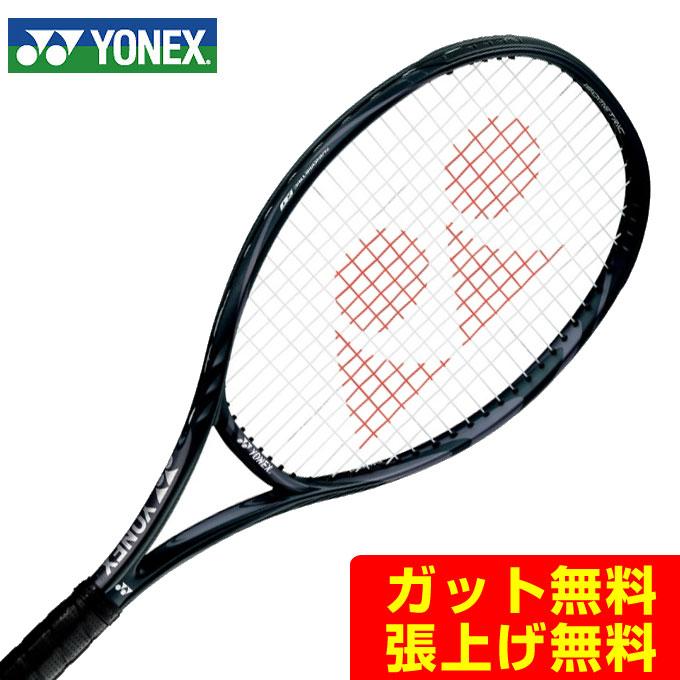 【期間限定8%OFFクーポン発行中】ヨネックス(YONEX) Vコア100 (VCORE 100) 18VC100-669 ギャラクシーブラック 2019年モデル 硬式テニスラケット キャロライン・ガルシア使用モデル
