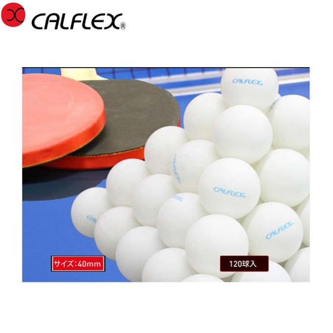 お買い得 練習球まとめ買い カルフレックス メーカー公式 CALFLEX プラスチックボール 10ダース 卓球ボール 練習球 ブランド品 CTB-120 120球入