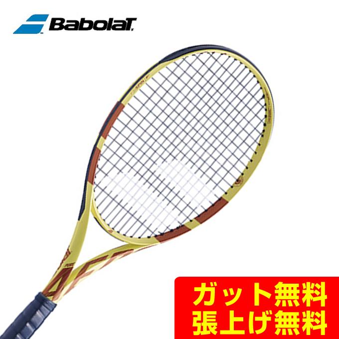 【10%OFFクーポン対象 バボラ】 バボラ Babolat メンズ 硬式テニスラケット ピュアアエロ フレンチオープン BF101392 BF101392 メンズ レディース rkt, バイクCITY:2b7e6e09 --- sunward.msk.ru