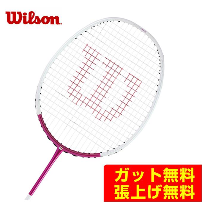ウィルソン(Wilson) フィアースCX9000J CV (FIERCE CX9000J CV) WR009811 2019年モデル 松友美佐紀使用モデル バドミントンラケット