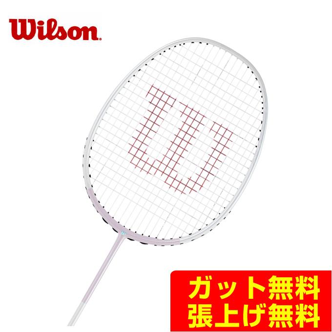 ウィルソン(Wilson) フィアースCX8000J CV (FIERCE CX8000J CV) WR009911 2019年モデル バドミントンラケット