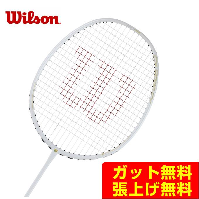 【5/5限定 500円OFFクーポン発行中】ウィルソン(Wilson) フィアースCX9000 カウンターヴェイル (FIERCE CX9000 CV) WR004011 2019年モデル バドミントンラケット