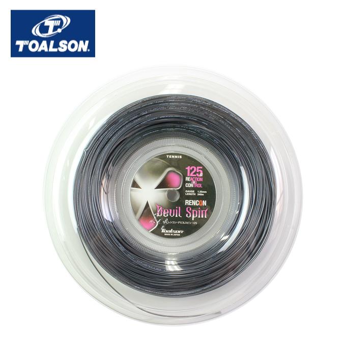 トアルソン(Toalson) ロールガット ポリエステル レンコン デビルスピン125 ブラック 240m (1.25mm) (RENCON DEVIL SPIN 125) 7352512K 硬式テニス ガット ストリング