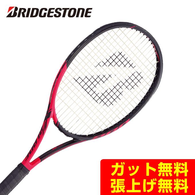 ブリヂストン(BRIDGESTONE) エックスブレードBX 280 (X-BLADE BX 280) BRABX4 2019年モデル 硬式テニスラケット
