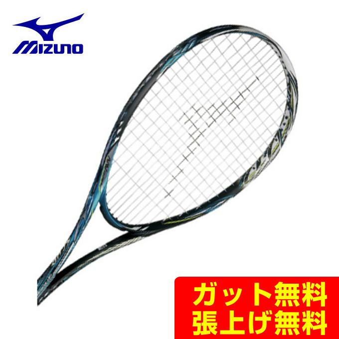 【12/1(日)限定 エントリーでP10倍!】ミズノ(Mizuno) 前衛向け スカッド05-R (SCUD 05-R) 63JTN95524 ターコイズ 2019年モデル ソフトテニスラケット