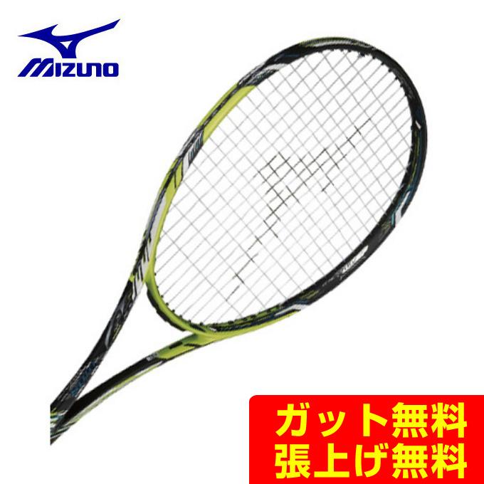 【12/1(日)限定 エントリーでP10倍!】ミズノ(Mizuno) 後衛向け ディオス50-C (DIOS 50-C) 63JTN96637 ライム 2019年モデル ソフトテニスラケット