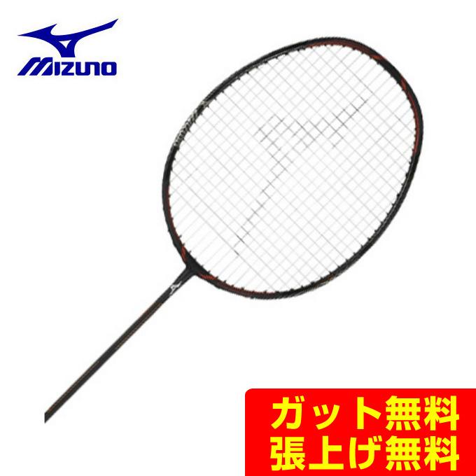 【500円OFF 期間限定クーポン発行中】ミズノ(Mizuno) フォルティウス10パワー (FORTIUS 10 POWER) 73JTB90409 ブラック×オレンジ 2019年モデル バドミントンラケット
