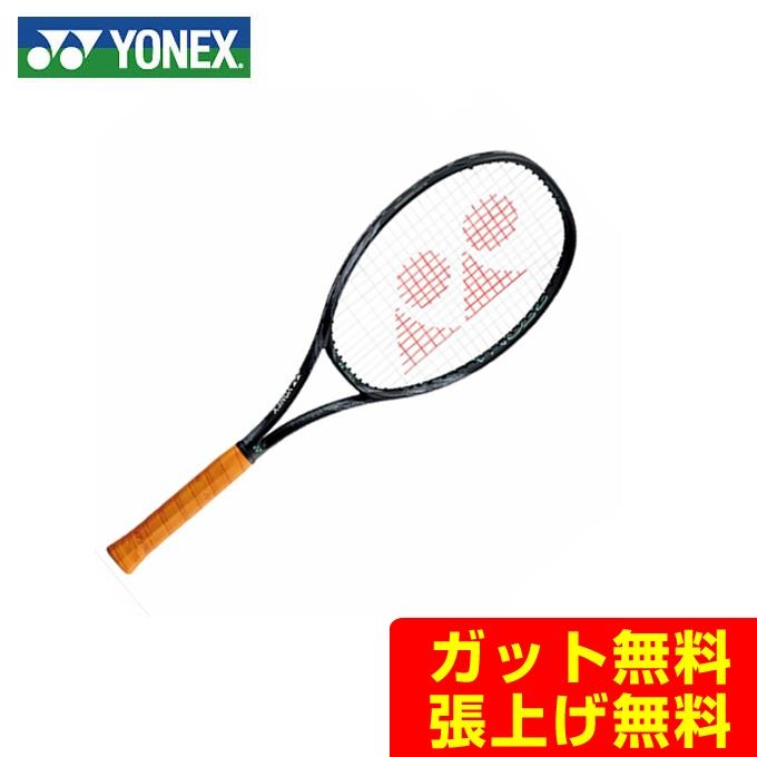 【5/5限定 500円OFFクーポン発行中】ヨネックス(YONEX) レグナ98 (REGNA98) 02RGN98-597 スティールグレー 2019年モデル 硬式テニスラケット