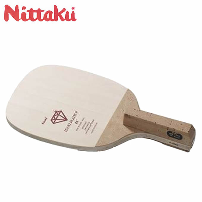 【期間限定 8%OFFクーポン対象】ニッタク(Nittaku) ラージボール ジュエルブレード 攻撃用日本式ペンタイプ (JEWEL BLADE P) NC-0186 卓球ラケット