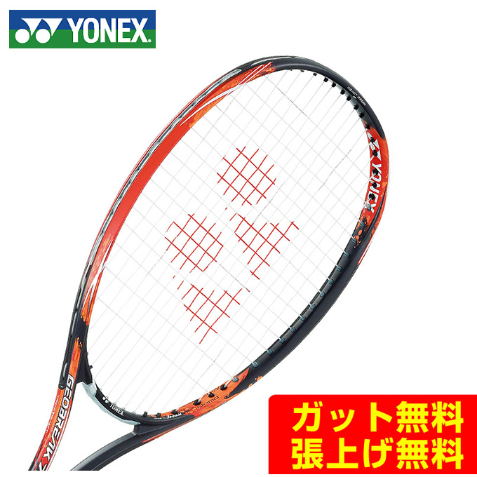 【期間限定 8%OFFクーポン対象】ヨネックス(YONEX) 後衛向け ジオブレイク70S (GEO BREAK 70S) GEO70S-816 クラッシュレッド 2019年モデル ソフトテニスラケット