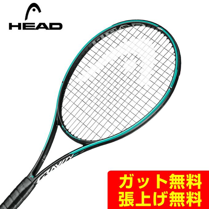 【12/1(日)限定 エントリーでP10倍!】【7%OFFクーポン対象】ヘッド(HEAD) グラフィン360+ グラビティミッドプラス (GRAVITY MP) 234229 2019年モデル 硬式テニスラケット