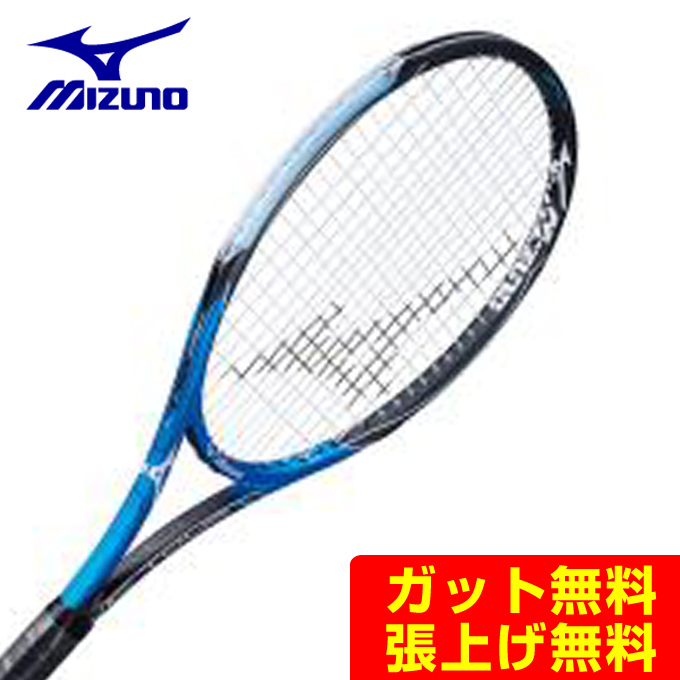 【期間限定 500円OFFクーポン発行中】ミズノ(Mizuno) Cツアー300 (C-TOUR 300) 63JTH71120 ブルー 2018年モデル 硬式テニスラケット