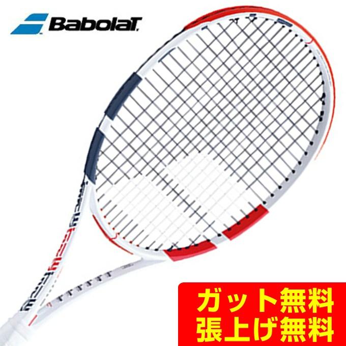 バボラ (Babolat) ピュアストライクツアー (PURE STRIKE TOUR) 2019年モデル BF101410 硬式テニス ラケット