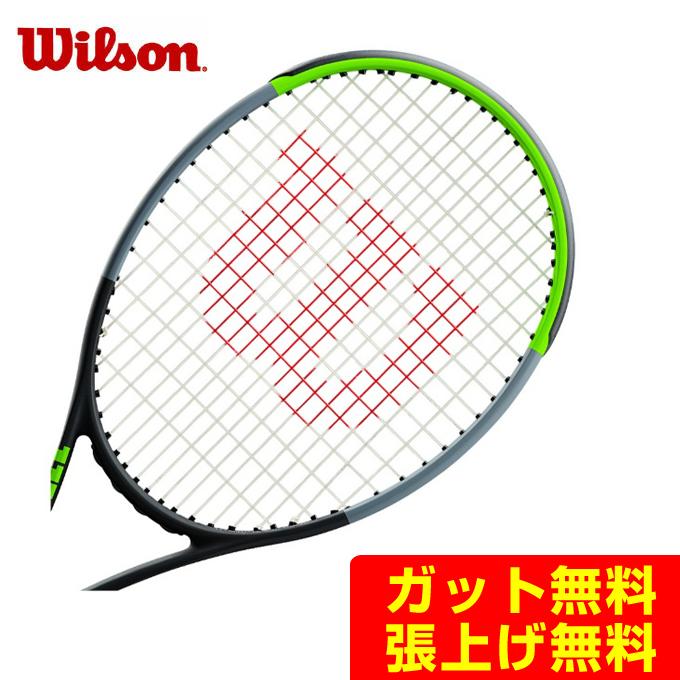 ウィルソン(Wilson) ブレード98S (BLADE 98S) WR013811S 2019年モデル 硬式テニスラケット