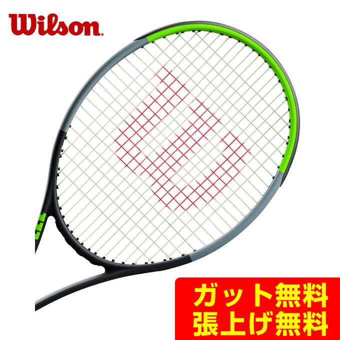 【期間限定 8%OFFクーポン対象】ウィルソン(Wilson) ブレード104 V7.0 (BLADE 104 V7.0) WR014211S 2020年モデル 硬式テニスラケット