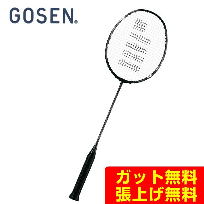 【期間限定 500円OFFクーポン発行中】ゴーセン(GOSEN) インフェルノ (INFERNO) BRIFBK5M ブラック 2017年モデル バドミントンラケット