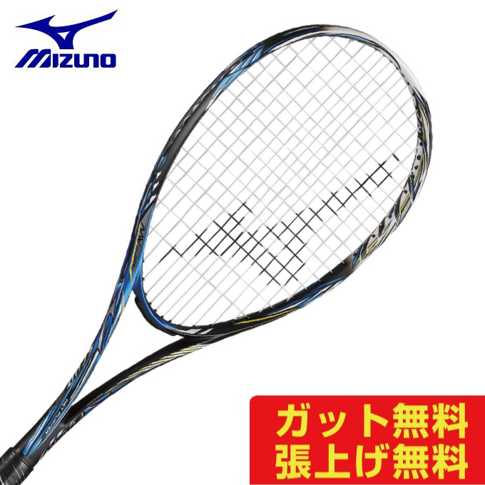 【500円OFF 期間限定クーポン発行中】ミズノ(Mizuno) 前衛用 スカッド05-R (SCUD 05-R) 63JTN05527 ソリッドブラック×マリン 2020年モデル ソフトテニスラケット
