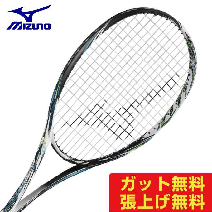 【期間限定 500円OFFクーポン発行中】ミズノ(Mizuno) 前衛用 スカッド05-C (SCUD 05-C) 63JTN05624 ソリッドブラック×オーシャンターコイズ 2020年モデル ソフトテニスラケット