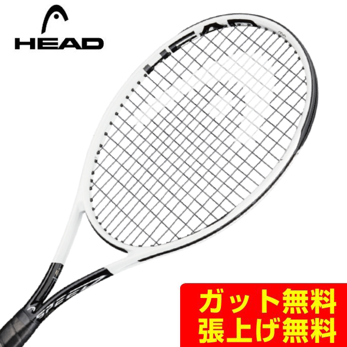 ヘッド HEAD 硬式テニスラケット スピードミッドプラス(SPEED MP) グラフィン360+(GRAPHENE360+) 234010 2020モデル rkt