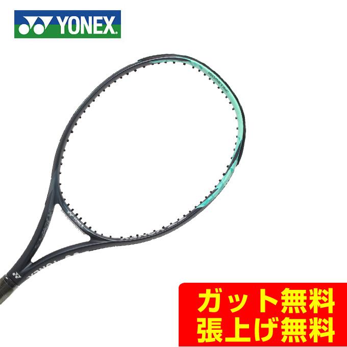 【期間限定 8%OFFクーポン対象】ヨネックス(YONEX) Eゾーンチーム (E-ZONE TEAM) 20EZTMH-131 ミントグリーン 2020年モデル 硬式テニスラケット