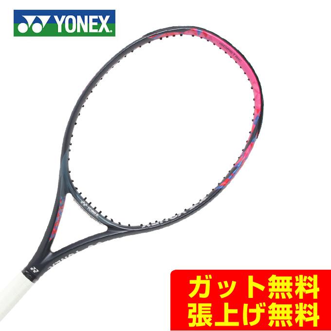 【期間限定 8%OFFクーポン対象】ヨネックス 硬式テニスラケット Eゾーンパワー 20EZPWH-122 YONEX rkt