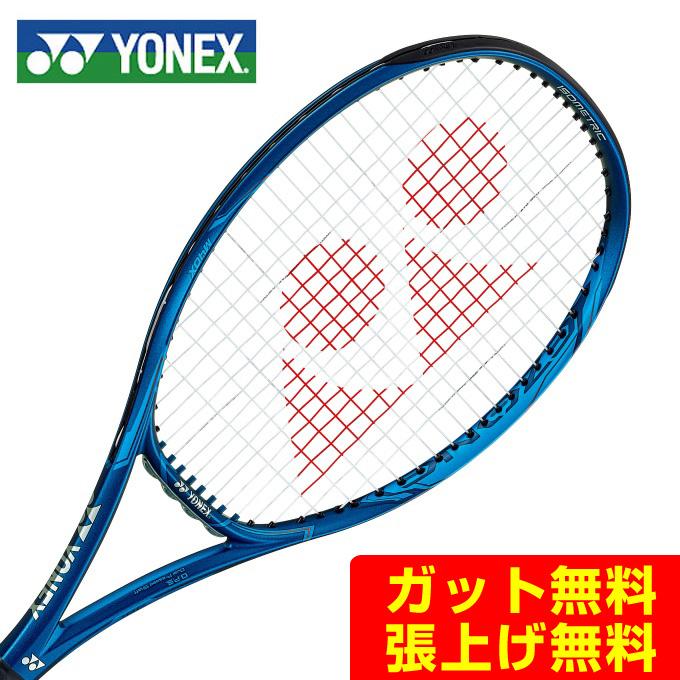 ヨネックス 硬式テニスラケット Eゾーン98L 06EZ98L 566 YONEX rkt