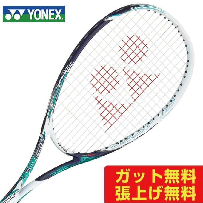 【5/5限定 500円OFFクーポン発行中】ヨネックス ソフトテニスラケット 後衛向け エフレーザー5S(F LASER 5S) FLR5S-042 YONEX rkt