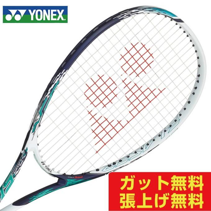 【8%OFF対象 期間限定クーポン発行中】ヨネックス(YONEX) 前衛用 エフレーザー5V (F-LASER 5V) FLR5V-042 エメラルド 2020年モデル ソフトテニスラケット