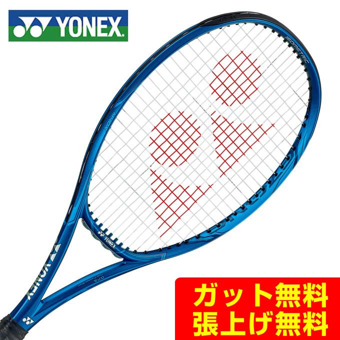 ヨネックス(YONEX) Eゾーン98 E-ZONE 98) 06EZ98-566 ディープブルー 2020年モデル 大坂なおみ使用モデル 硬式テニスラケット