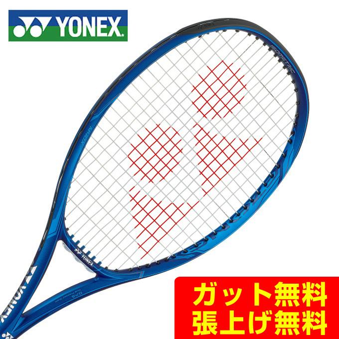 ヨネックス(YONEX) Eゾーン100L (E-ZONE 100L) 06EZ100L-566 ディープブルー 2020年モデル 硬式テニスラケット