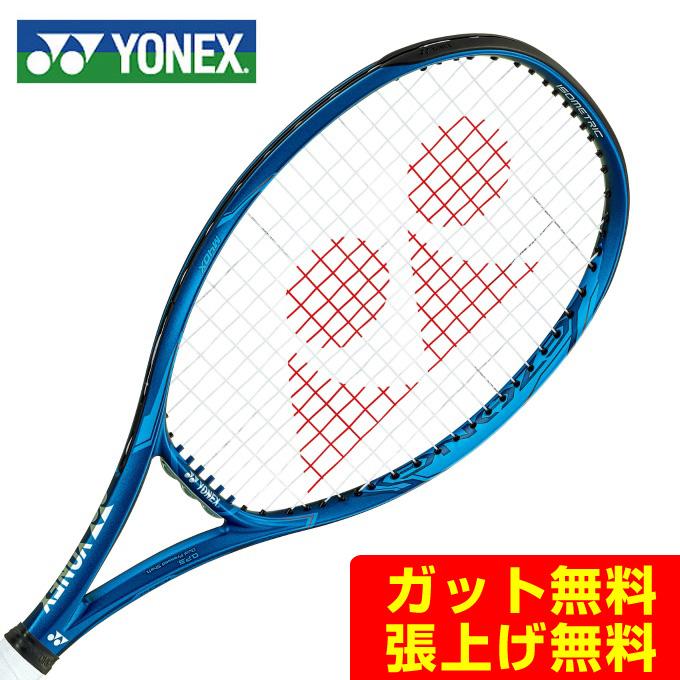 【5/5限定 500円OFFクーポン発行中】ヨネックス(YONEX) Eゾーン100SL (E-ZONE 100SL) 06EZ100S-566 ディープブルー 2020年モデル 硬式テニスラケット