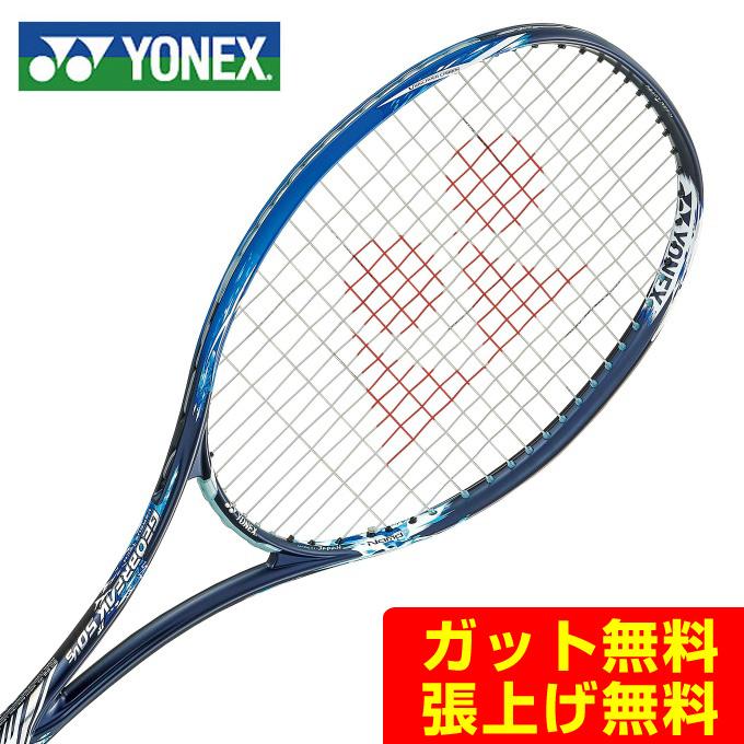 【8%OFF対象 期間限定クーポン発行中】ヨネックス(YONEX) 前衛後衛両用 ジオブレイク50バーサス (GEO BREAK 50VS) GEO50VS-403 フロスティブルー 2020年モデル ソフトテニスラケット