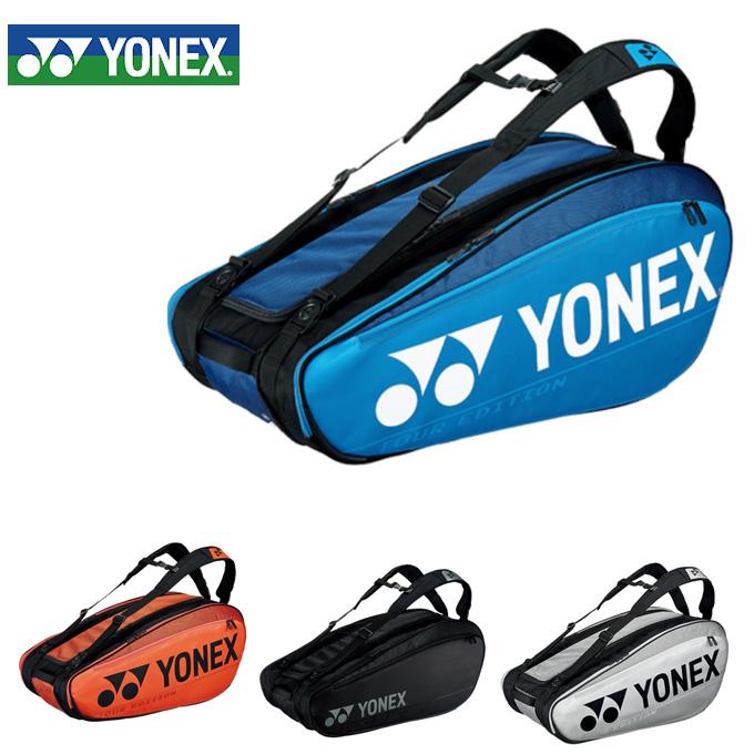 【期間限定 8%OFFクーポン対象】ヨネックス テニス バドミントン ラケットバッグ 9本用 メンズ レディース BAG2002N YONEX rkt