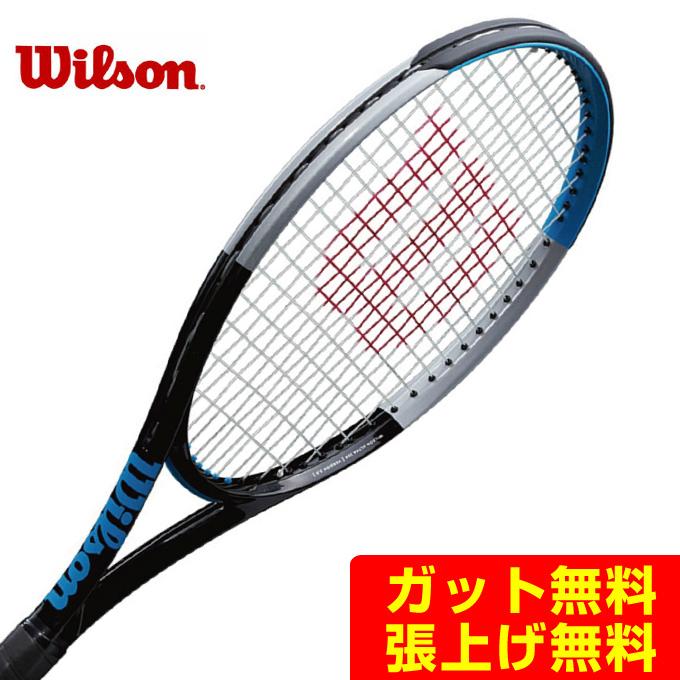 ウイルソン Wilson 硬式テニスラケット ULTRA 108 V3.0 ウルトラ WR036711U rkt