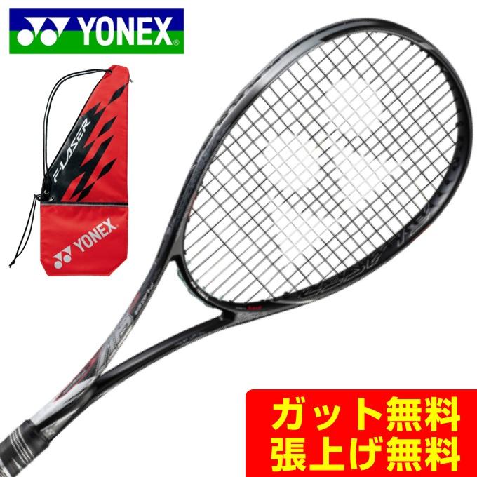 【期間限定 500円OFFクーポン発行中】ヨネックス ソフトテニスラケット 前衛向け F-LASER 9V エフレーザー9V FLR9V-243 YONEX rkt