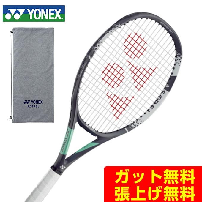 【期間限定 500円OFFクーポン発行中】ヨネックス 硬式テニスラケット ASTREL 100 アストレル 02AST100-384 YONEX rkt