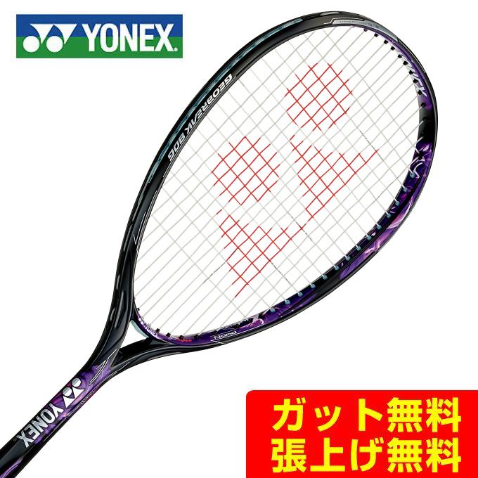 【期間限定 500円OFFクーポン発行中】ヨネックス ソフトテニスラケット 後衛向け ジオブレイク 80G GEO80G-044 YONEX rkt