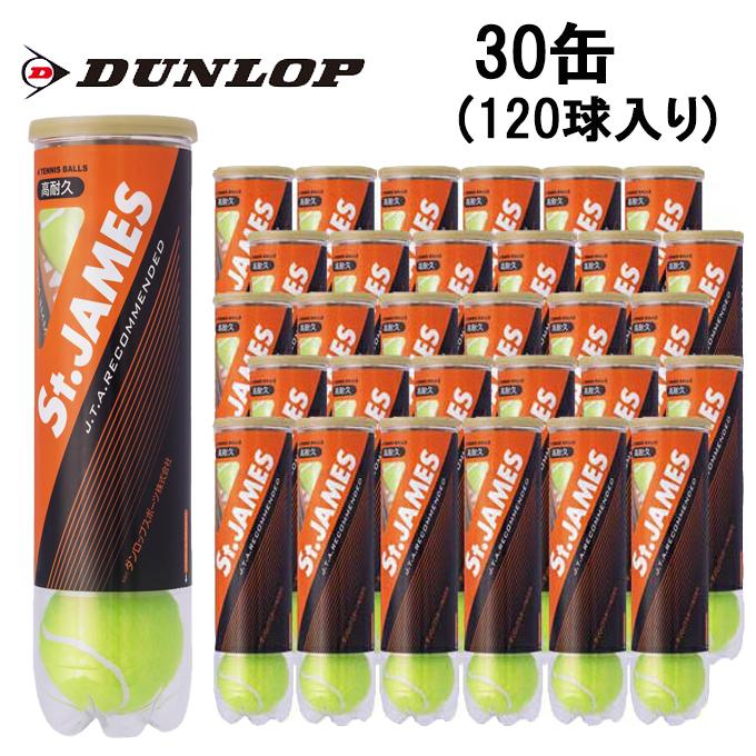 ダンロップ(DUNLOP) セントジェームス 4球×30缶 (STJAMES) ST JAMES TIN 硬式テニスボール 練習球 JTA推奨