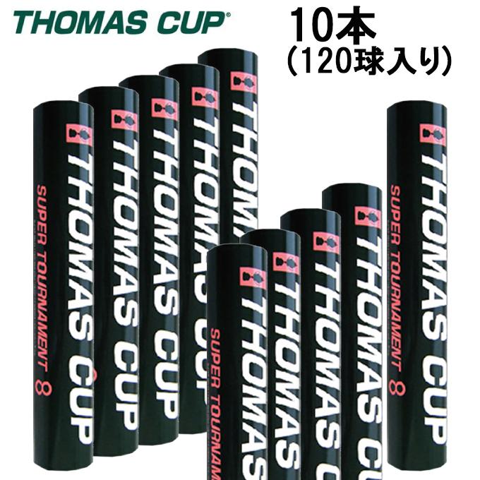 【12/1(日)限定 エントリーでP10倍!】トマスカップ(TOMAS CUP) スーパートーナメント8 120球入(10ダース)【温度表示3】 (SUPER TORNAMENT 8) ST-8 バドミントン シャトル 練習球