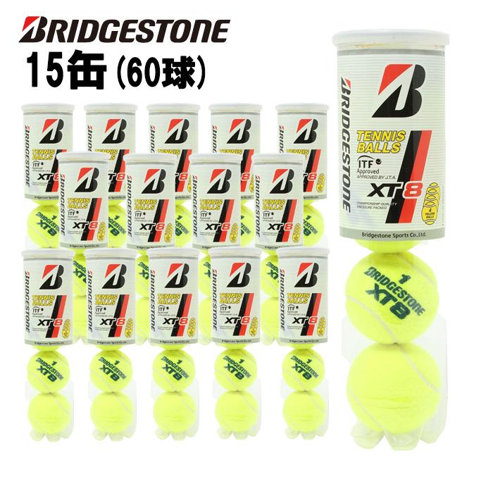 ブリヂストン(BRIDGESTONE) XT8 4球×15缶 (XT-8) BBA4XT 硬式テニスボール ITF JTA 公認球