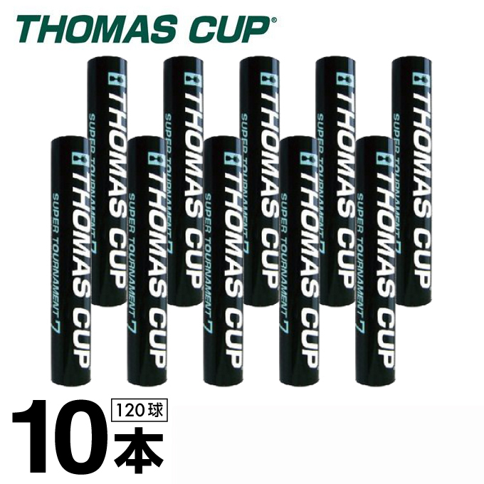 【12/1(日)限定 エントリーでP10倍!】トマスカップ(TOMAS CUP) スーパートーナメント7 120球入(10ダース)【温度表示4】 (SUPER TORNAMENT 7) ST-7 バドミントン シャトル 練習球