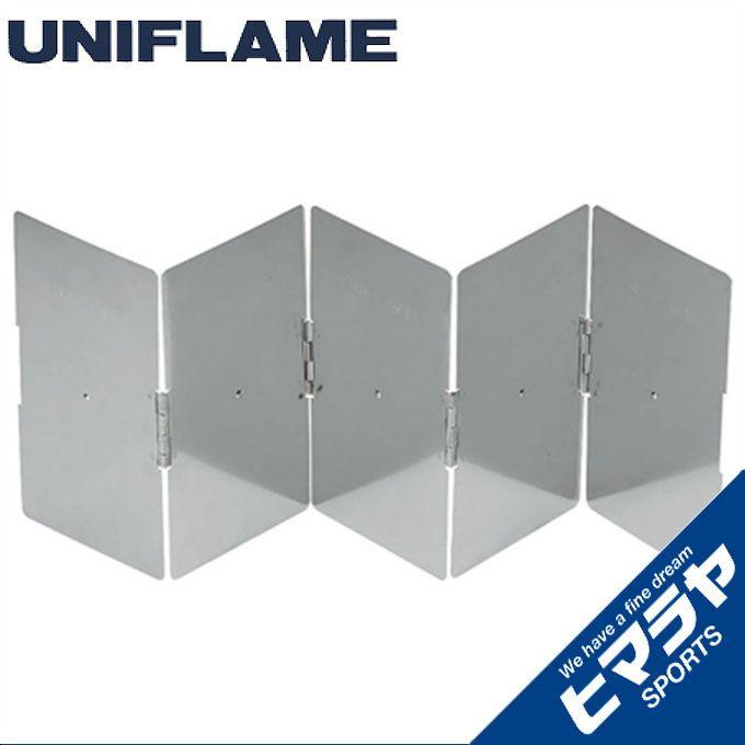 ユニフレーム バーナーアクセサリー ウィンドスクリーン WIDE 610534 UNIFLAME