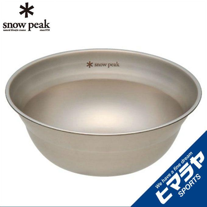 『1年保証』 スノーピーク 食器 ボウル SPテーブルウェア snow peak TW-030 新作入荷 ボールM