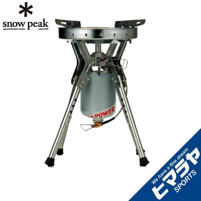 スノーピーク snow peak シングルバーナー ギガパワーLIストーブ 剛炎 GS-1000A