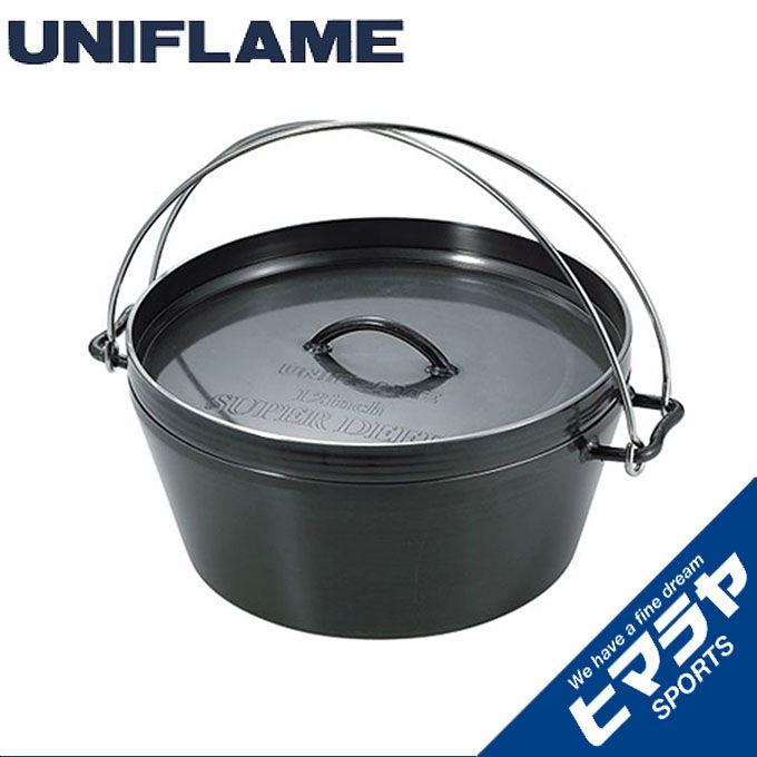 ユニフレーム UNIFLAME ダッチオーブン ダッチオーブン 12インチスーパーディープ 660966