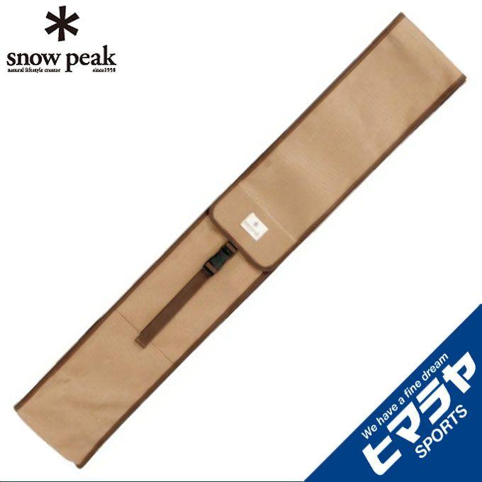 【ポイント5倍 12/26 9:59まで】 スノーピーク snow peak ランタンアクセサリー パイルドライバーケース LT-004B