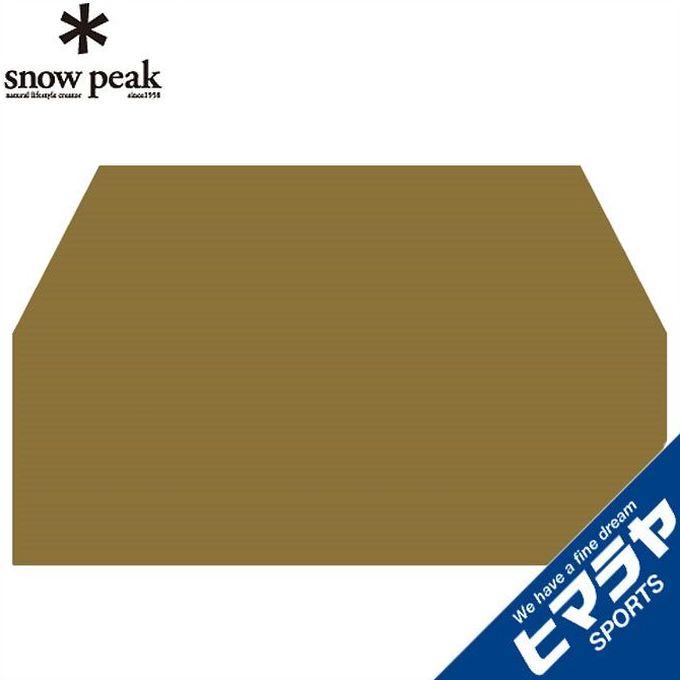 スノーピーク snow peak グランドシート ランドロック グランドシート TP-670-1