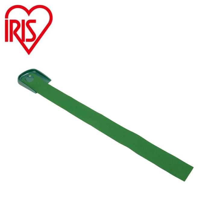 購入後レビュー記入でクーポンプレゼント中 アイリスソーコー IRIS SOKO ゴルフ 練習用 NEW SP-033 直輸入品激安 練習器具 トレーニング用品 入れパーF