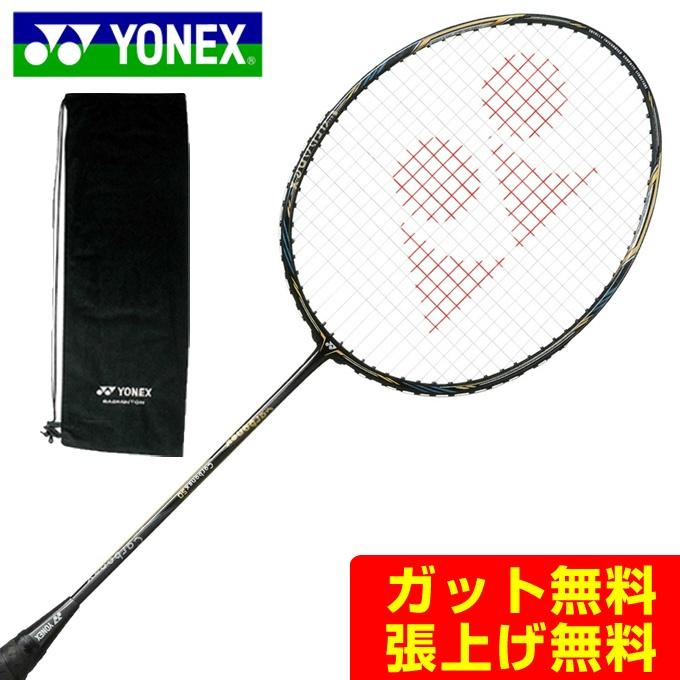 ヨネックス バドミントンラケット カーボネックス50 CAB50 YONEX